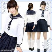 ■送料無料■白●合学園高等学校 中間服  サイズ:M/BIG