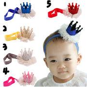 赤ちゃんのヘアバンド★人気商品★飾り物★子供用ヘアアクセサリー★肌に優しい