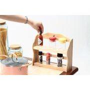 【直送可】【送料無料】【キッチン】木製スパイスラック ボヌール
