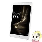 ASUS 9.7型Androidタブレット ZenPad 3S 10 Z500M-SL32S4 32GB [シルバー]