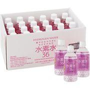 水素水36 350mL×24本 ピンク (高賀の森水)