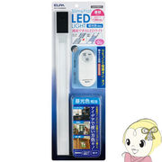ALT-J1030RED 朝日電器 スリム&フラットLEDライト(リモコンタイプ) 約36cm 昼光色