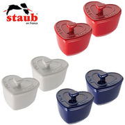 staub(ストウブ) ハート エクストラミニ ココット 2pcsセット 8cm 40511-186/40511-183/40511-184
