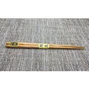木製 漆塗り 木目スリ 栗木 お箸 22.5CM OPP袋付き