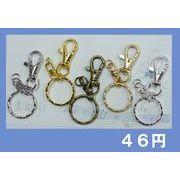 【金具】キーホルダー完成品--単価46円
