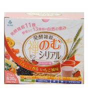 ゼンのむシリアル(30g×21袋)ストロベリー味