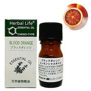生活の木 08-449-2270 ブラッドオレンジ 3mL