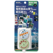 HTD130V1000W ヤザワ 海外旅行用変圧器