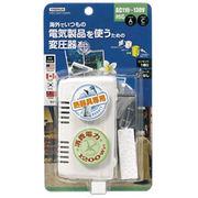 HTD130V1200W ヤザワ 海外旅行用変圧器