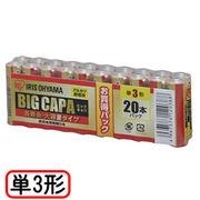 アイリスオーヤマ 大容量アルカリ乾電池 単3形20本パック LR6IRB-20S