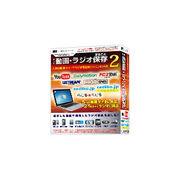 IRT0370 IRT ネット動画・ラジオ まるごと保存2