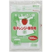 ●☆ 台所用小型ポリ袋(半透明) TH-18 厚0.01mm 100枚×180冊 1冊あたり54円(税抜) 07195
