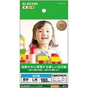 エレコム 光沢紙 美しい光沢紙(L判/100枚) EJK-GANL100