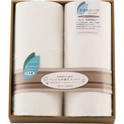 【代引不可】 日本製オーガニックコットンタオルシーツ2枚枚セット 寝具