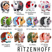 【リッツェンホフ】 ミニ ピギーバンク コレクション 全12種