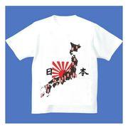 FJK 日本 お土産 Tシャツ 浮世絵 Sサイズ (ホワイト)No.23-S
