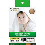 エレコム 光沢紙 手軽な光沢紙 EJK-GAYNL200