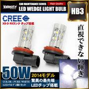 50W HB3 LED �t�H�O�����v �t�H�O���C�g �z���C�g 2�ƒZ�b�g CREE OSRAM��