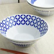 【特価品】ブルーパターン 円錐ボウル20.5cm シッポウ(丼)[B品][美濃焼]