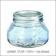 LEIFHEIT(ライフハイト)プリザーブジャー 1/2L(500ml) 62019