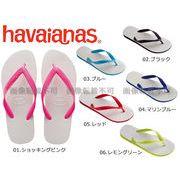 【ハワイアナス】 #4001280 トラディショナル 全6色 メンズ&レディース