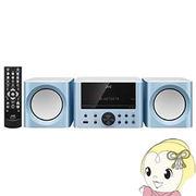 ビクター UX-LP77-A Bluetooth対応USB端子搭載CDコンポ(ブルー)