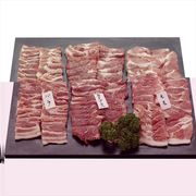 【のし無料】 岩手佐助豚焼肉セット100