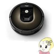 「国内正規品」 ルンバ980 R980060  iRobot(アイロボット) ロボット掃除機