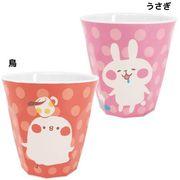 【大人気!売れ筋】カナヘイ メラミンカップ/カナヘイの小動物