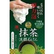 茶の粋 濃い洗顔石鹸M 【 コスメテックスローランド 】 【 洗顔・クレンジング 】