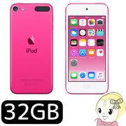Apple iPod touch ��6���� MKHQ2J/A [32GB �s���N]