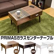 PRIMAS ガラスセンターテーブル BR/DBR/WH