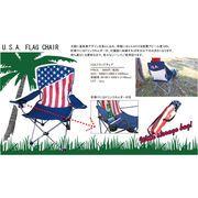 【星条旗シリーズ】U.S.A FLAG CHAIR