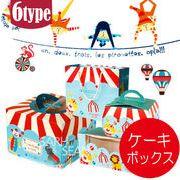BLHW148661☆5000以上【送料無料】☆プレゼントにおすすめ!ラッピングのボックス