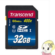 TS32GSDU1P トランセンド 32GB SDHCカード Class10 UHS-I 400x