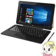 FARR77B1 富士通 12.5型 Windowsタブレット arrows Tab RH77/B1