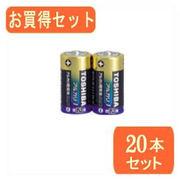 TOSHIBA TOSHIBA(東芝)単2形アルカリ電池 アルカリ1シリーズ 2本パック