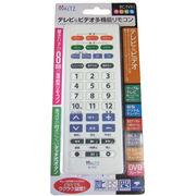 WALTZ テレビ&ビデオ多機能リモコン RC-TVX1