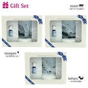 プラスチィック アロマ コードタイプ ランプ ギフトセット SUN SET Gift Set◆室内照明/アロマランプ