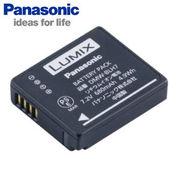 DMW-BLH7 パナソニック デジタルカメラ バッテリーパック