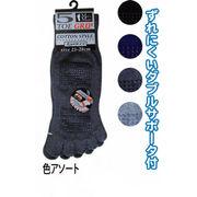 紳士綿混丈長5本指スニーカー大寸滑り止め46206(45-463)