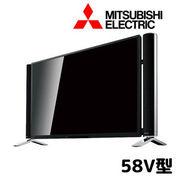 LCD-58LS1三菱電機 液晶テレビ 58V型