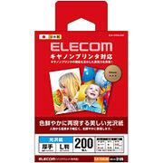 エレコム キヤノンプリンタ対応光沢紙(L判/200枚) EJK-CGNL200