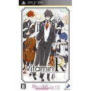 [PSP用ソフト] 胸キュン乙女コレクションVol.13 VitaminR ULJS-00614