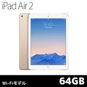 APPLE�@�^�u���b�g�p�\�R���@iPad Air 2 Wi-Fi���f�� 64GB MH182J/A [�S�[���h]