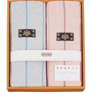 【代引不可】 東洋紡 吸水速乾タオルケット2枚セット 寝具