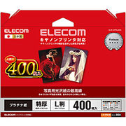 エレコム キヤノン対応 光沢紙の最高峰 プラチナフォトペーパー EJK-CPNL400