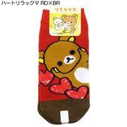 【定番人気】リラックマ 子供用ソックス/ハートリラックマ
