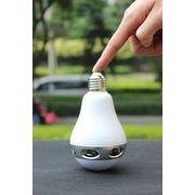 Bluetoothスピーカー搭載LED電球 【1千600万種類カラー自由設定】