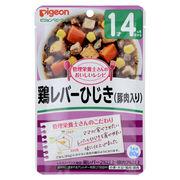 ピジョン 管理栄養士さんのおいしいレシピ 鶏レバーひじき(豚肉入り)